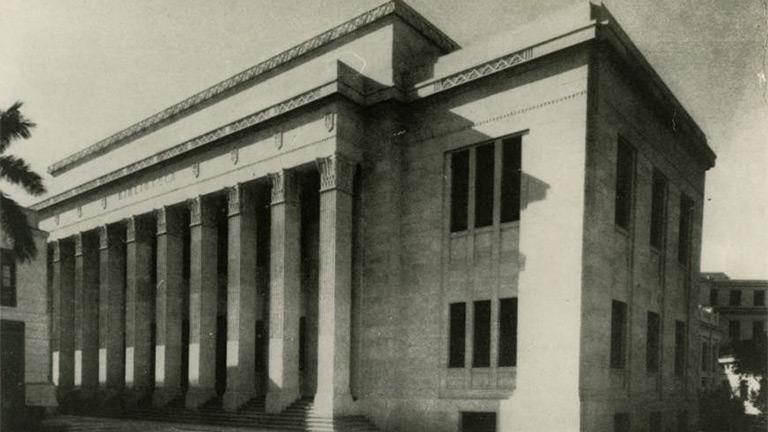 Library building on the campus of the Universidad de La Habana